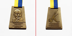 Medal XXI Bieg im. Wojciecha Korfantego