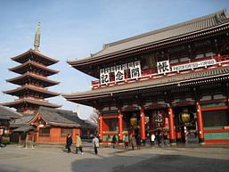 Hozomon_and_pagoda,_Sensoji_Temple,_Asakusa,_Tokyo