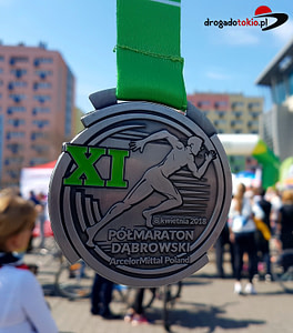 medal_dabr